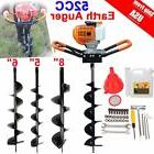 52cc Gas Powered Earth Auger Power Engine Post Hole Digger +